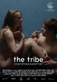TheTribe-Poster